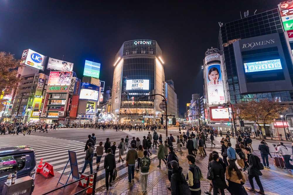渋谷 チャラい物件